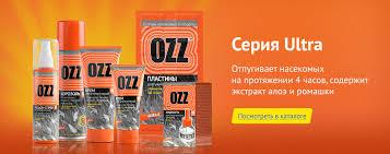 Серия ULTRA защита OZZ -18 OZZ