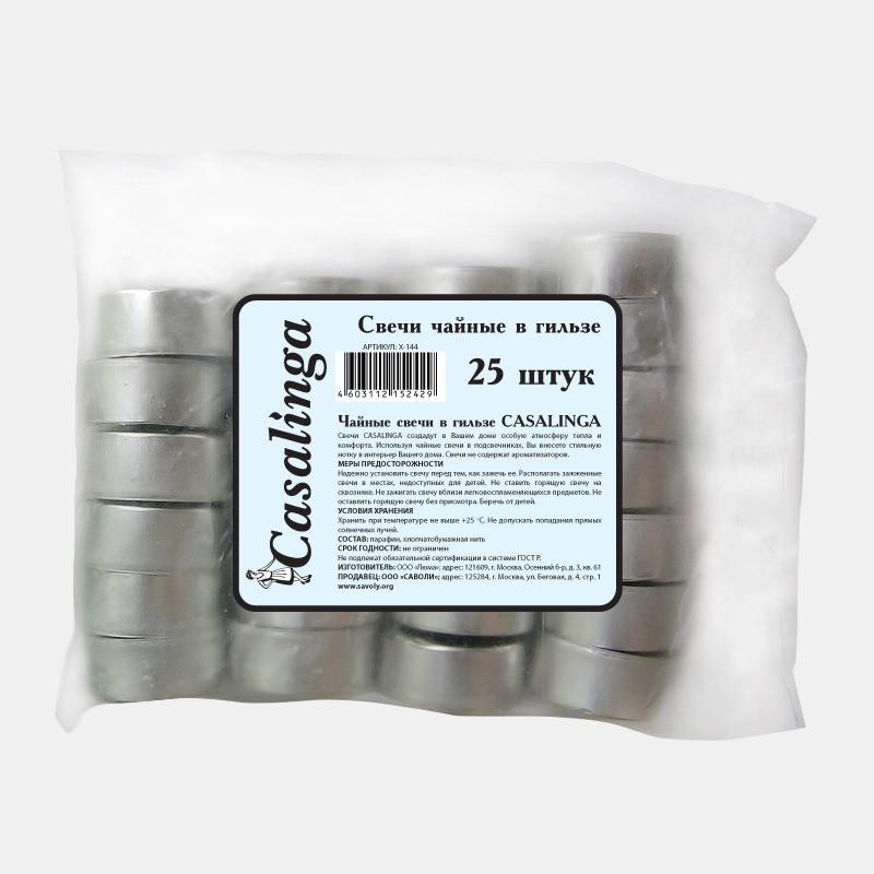 Casalinga Свеча чайная без запаха в гильзе Х-144