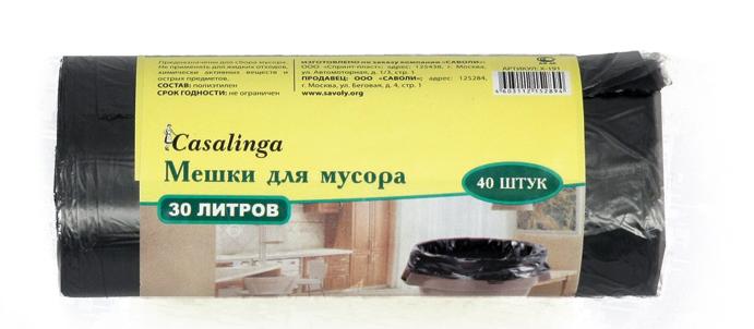 Casalinga Мешки для мусора, ПНД 30 литров Х-191