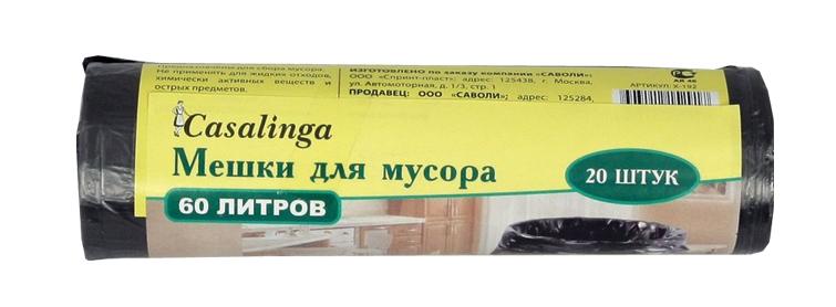 Casalinga Мешки для мусора, ПНД 60 литров Х-192