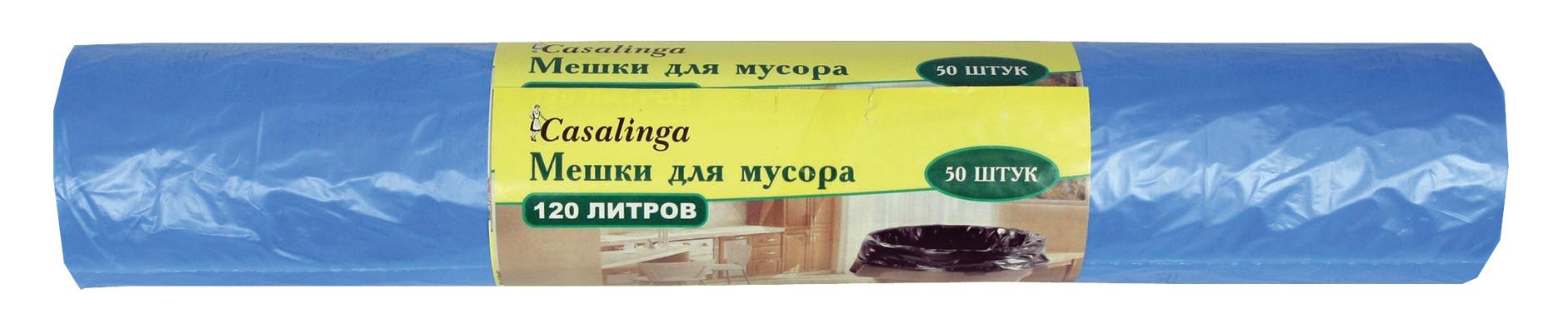 Casalinga Мешки для мусора с завязками, особо прочные, 120 литров Х-153