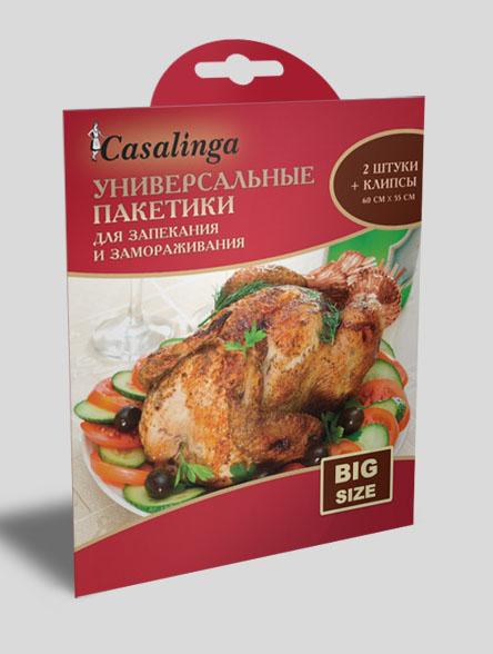 Casalinga Пакеты для запекания BIG SIZE Х-148