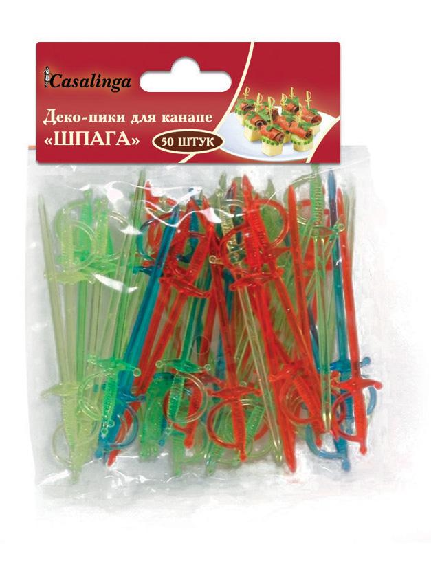 Casalinga Деко-пики для канапе «ШПАГА», пищевой пластик, цветные Х-032