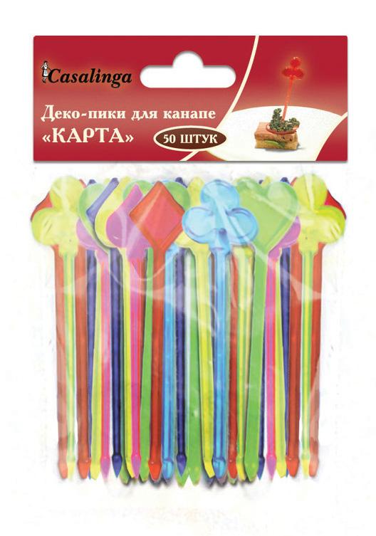 Casalinga Деко-пики для канапе «КАРТА», пищевой пластик, цветные Х-033