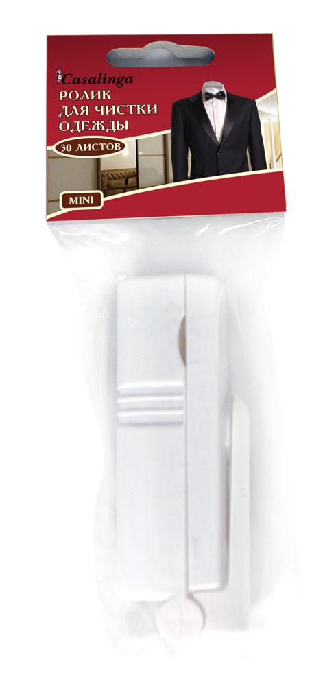 Casalinga Ролик для чистки одежды, мини Х-393
