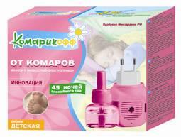 Комарофф Комарикофф ЖИДКОСТНОЙ КОМПЛЕКТ, 30 мл