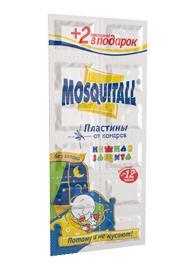 Москитол Пластины «Нежная защита» от комаров, 10 шт. + 2 шт. в подарок