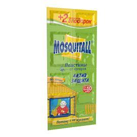 Москитол Пластины «Актив защита» от комаров, 10 шт. + 2 шт. в подарок