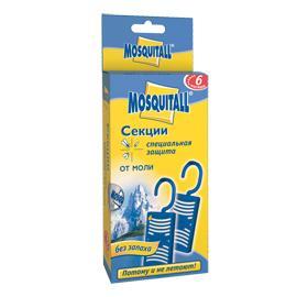 Москитол Секция инсектицидная Без запаха «Специальная защита» от моли, 2 шт.