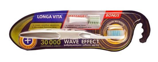 Longa Vita Вибрационная зубная щётка LONGA VITA WAVE EFFECT MASSAGE+ BONUS