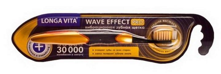 Longa Vita Вибрационная зубная щётка LONGA VITA WAVE EFFECT PRO