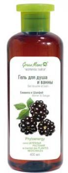 Green MAMA Гель для душа и ванны Ежевика и шалфей