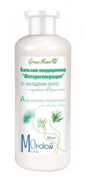 Green MAMA Шампунь Фиторегенерация от выпадения волос с.Морской сад