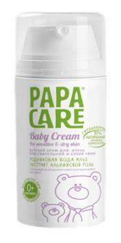 Papa Care Крем для чувствительной кожи