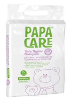 Papa Care Детские гигиеническеи плёнки Papa Care