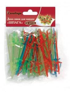 Casalinga Деко-пики для канапе «ШПАГА», пищевой пластик, цветные Х-032 купить