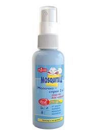 Защита для малышей Москитол Молочко-спрей «Защита для малышей» 2 в 1 от комаров, 30 мл купить