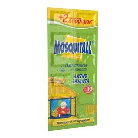 Актив защита Москитол Пластины «Актив защита» от комаров, 10 шт. + 2 шт. в подарок купить