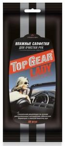 Top Gear Авангард Влажные салфетки TOP GEAR Lady для очистки рук с антбактериальным эффектом купить