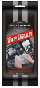 Top Gear Авангард Влажные салфетки TOP GEAR для очистки рук с антибактериальным эффектом купить