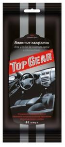 Top Gear Авангард Влажные салфетки TOP GEAR для ухода за интерьером автомобиля купить