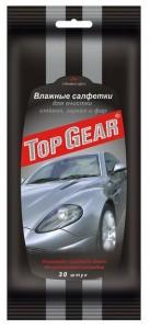 Top Gear Авангард Влажные салфетки TOP GEAR для стекол, зеркал и фар купить