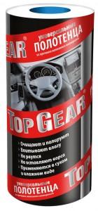 Top Gear Авангард Сухие автомобильные полотенца TOP GEAR купить