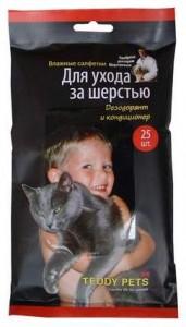Teddy Pets Авангард Влажные салфетки для ухода за шерстью. Дезодорант и кондиционер (с антиаллергенными свойствами)  купить