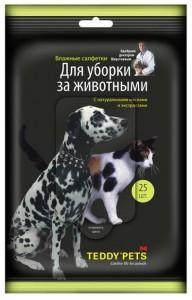 Teddy Pets Авангард Влажные салфетки для уборки за животными c натуральными маслами и экстрактами  купить