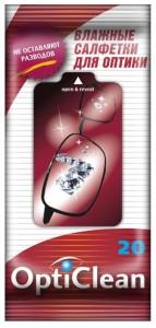 Opti Clean Авангард Влажные салфетки для оптики Opti Clean купить