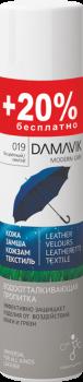 DAMAVIK Водоотталкивающая пропитка DAMAVIK +20% бесплатно купить