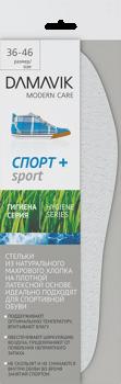 Стельки DAMAVIK из натурального махрового хлопка на плотной латексной основе для спортивной обуви купить