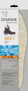 Стельки DAMAVIK Стельки DAMAVIK из натурального овечьего меха на угольно-латексной основе купить