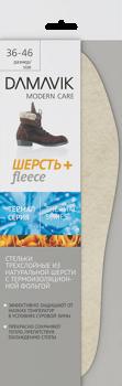 Стельки DAMAVIK Трехслойные стельки DAMAVIK из натуральной шерсти с термоизоляционной фольгой купить