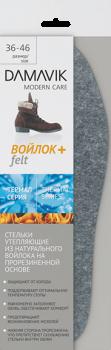Стельки DAMAVIK Утепляющие стельки DAMAVIK из натурального войлока на резиновой основе купить