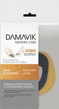 Запяточники и подпяточники DAMAVIK Кожаные полустельки с супинатором DAMAVIK купить