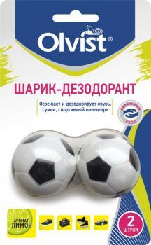 Olvist Шарик-дезодорант купить