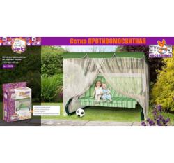 HELP Сетка протимоскитная на садовые качели 220*142*196 см купить