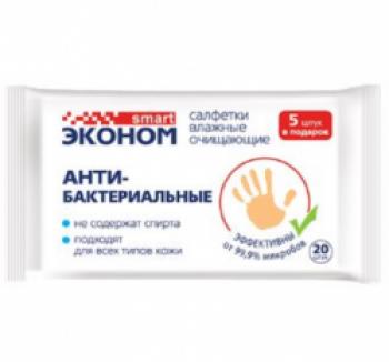 Авангард Эконом smart №20 влажные салфетки антибактериальные очищающие, 30518 купить