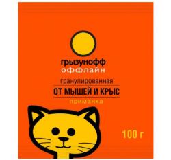 Средства для защиты дома и сада Грызунофф оффлайн Гранулы от грызунов, пакет 100 г/ 50, GR10350011, 100гр купить