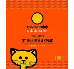 Средства для защиты дома и сада Грызунофф оффлайн Зерновая приманка от грызунов, пакет 100 г/ 50, GR10360021, 100гр купить