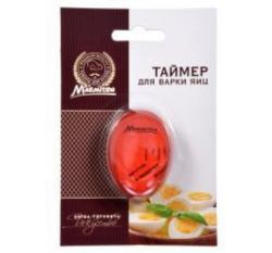 Товары для кухни Таймер для варки яиц 5,5*4*3,5 см  MARMITON 72/24, 17045 купить