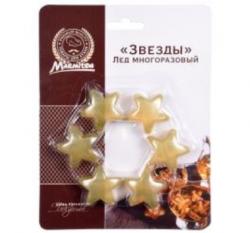 Товары для кухни Лед многоразовый Звезды 3,5*3,5 см 6 шт   MARMITON 180/36, 16152 купить