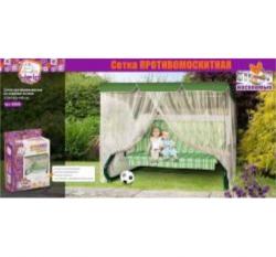 HELP HELP Сетка противомоскитная на садовые качели 220*142*196 см/6 купить