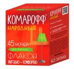 Комарофф Комарофф НАРОДНЫЙ Жидкость 45 ночей без запаха, флакон 30 мл/ 24, OF01080151 купить