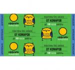 Комарофф Комарофф оффлайн ДЛИТЕЛЬНО Пластины поперечные без запаха, 10 шт./ 250, OF01010501 купить
